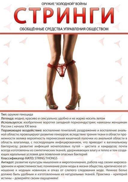 Современная мода. Гламурный невроз (1)