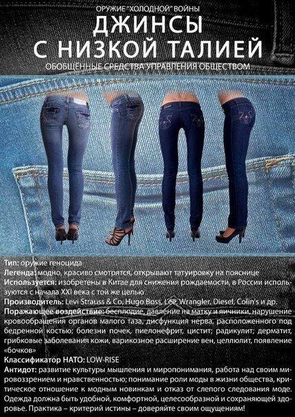 Современная мода. Гламурный невроз (11)