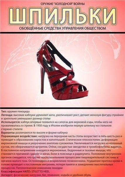 Современная мода. Гламурный невроз (7)