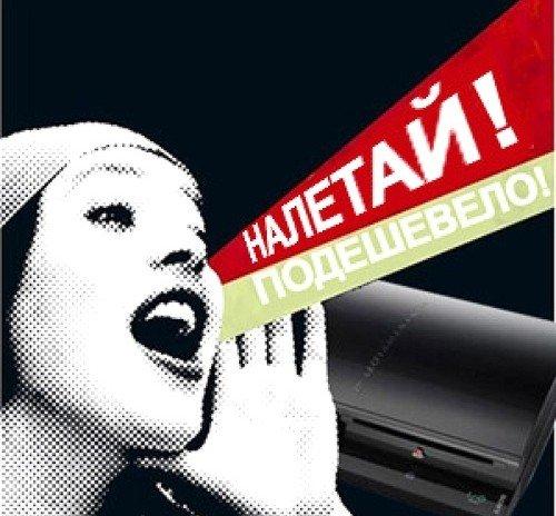 www.1md.ru15370632010-05-12-03-500x464