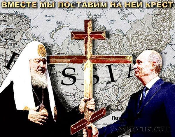 1373273118_gundyaev-i-putin