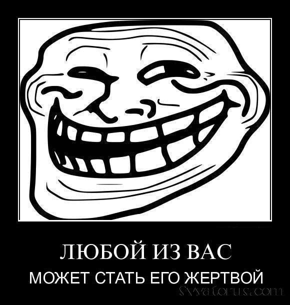 1374255623_1346586774_1lyuboyizvasmozhetstategozhertvoy