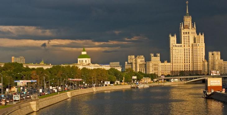 ЭКОНОМИКА СТАЛИНА (2013)