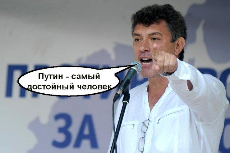 Немцов про Путина в 1999 -)