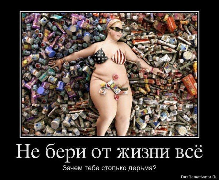 1371203092_5546037_ne-beri-ot-zhizni-vsyo