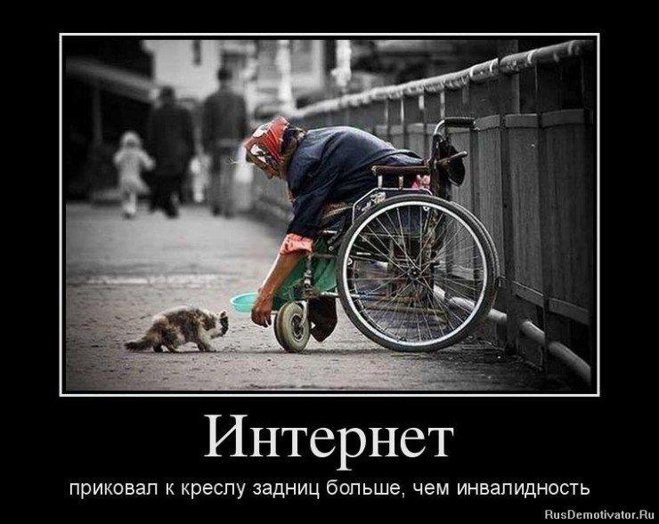 1371203140_67213139_internet