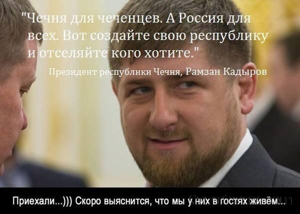 Как будет на чеченском самая