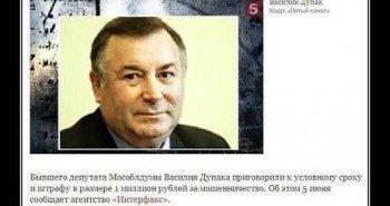Российское правосудие