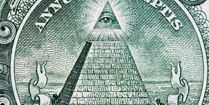 Доллар, пирамида