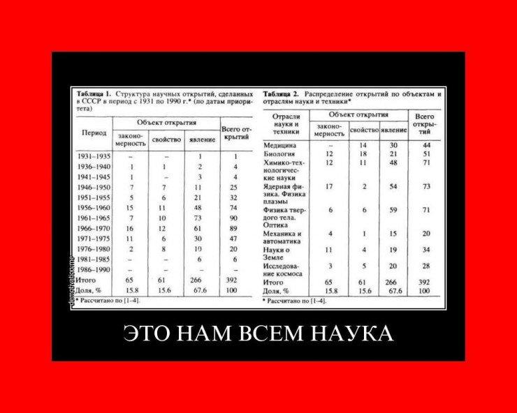 laqa749 height=592