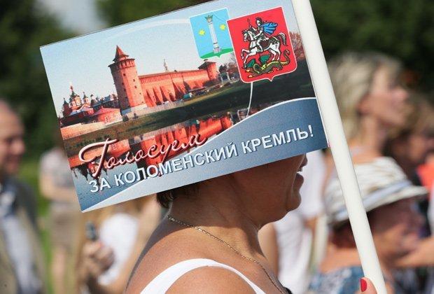 Флешмоб в поддержку Коломенского кремля