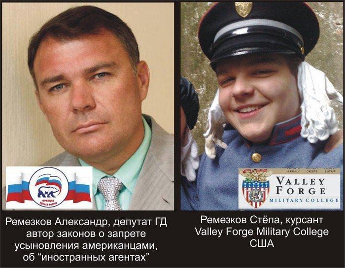 (На фото внизу - Степан Ремезков в форме кадета американского военного колледжа.)