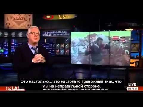 Американские телеведущие прозревают.