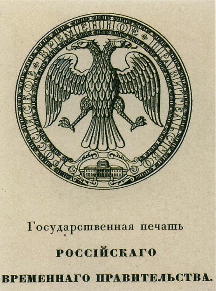 Центральный Банк России филиал ФРС США (2)