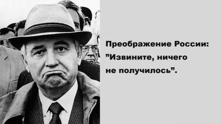 Цитаты врагов России (2)