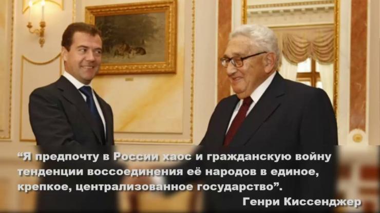 Цитаты врагов России (6)