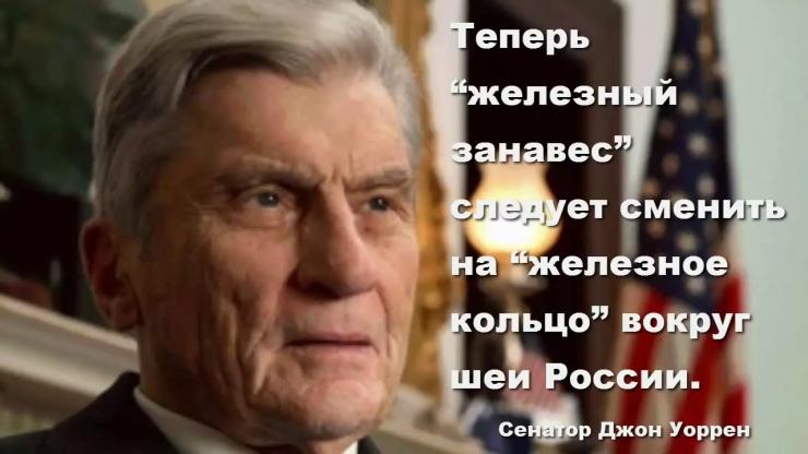 Цитаты врагов России