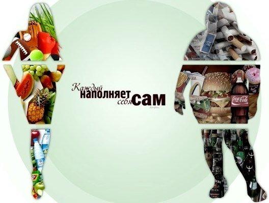 правильное питание для похудения купить санкт-петербург