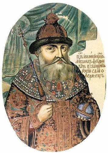 Михаил Федорович Романов