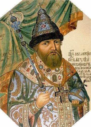 Алексей Михайлович Романов (Тишайший)(1629 - 1676)