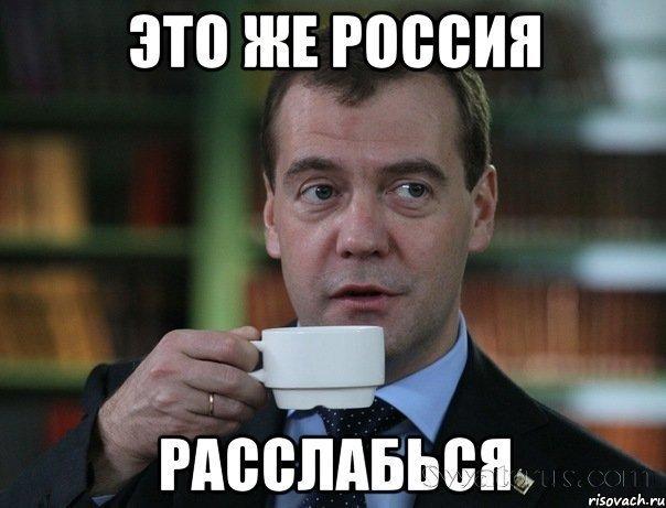 1381138510_k5ubltolojw