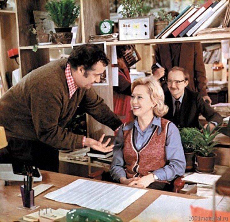 OfficeRomance15