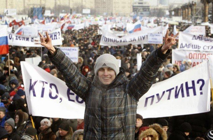 УРА-Путинизм - в болоте ЗЛАто (2) (1)