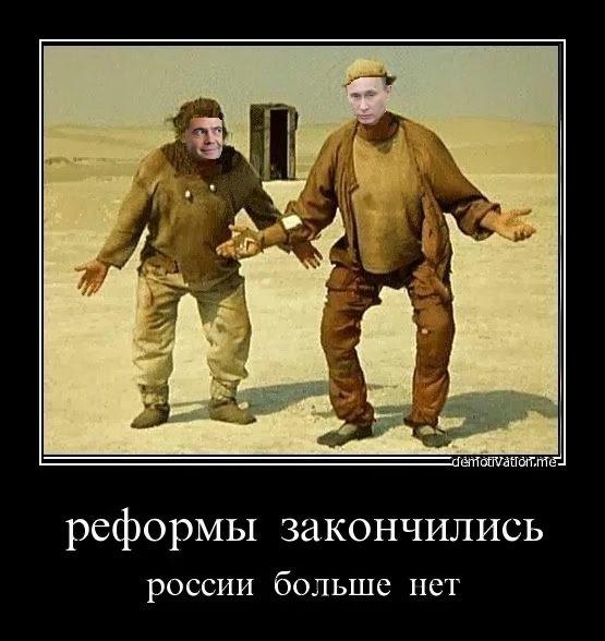 УРА-Путинизм - в болоте ЗЛАто (5)