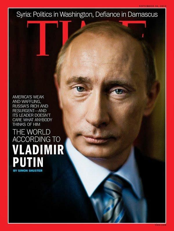 УРА-Путинизм - в болоте ЗЛАто (6)