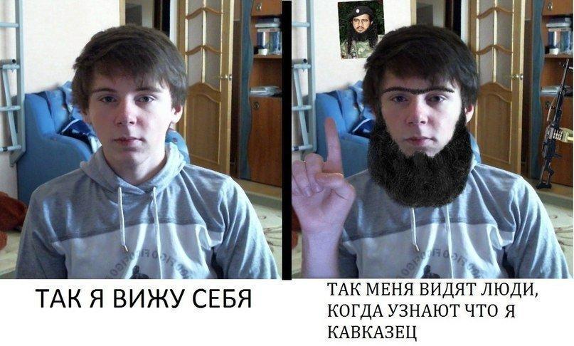 расизм-кавказцы-россея-для-русских-блаблабла-139935