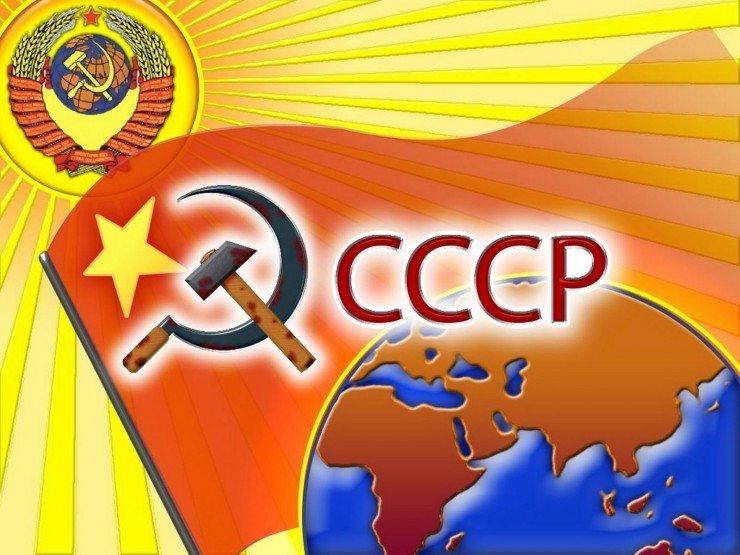 1295210797_kommunisticheskie_oboi_880320