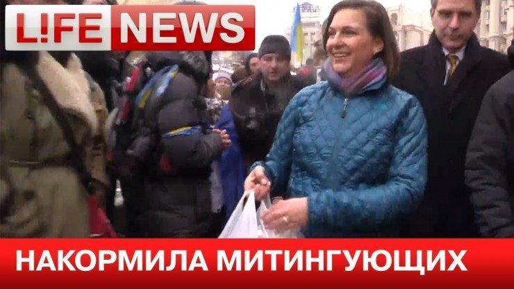 Представитель госдепа США приехала в Киев