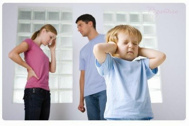 Сколько раз повторять ПОЧЕМУ ДЕТИ НАС НЕ СЛЫШАТ