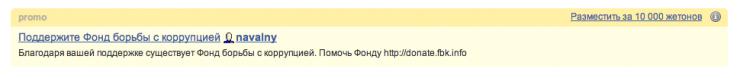 Скриншот-2013-12-04-11.46.20