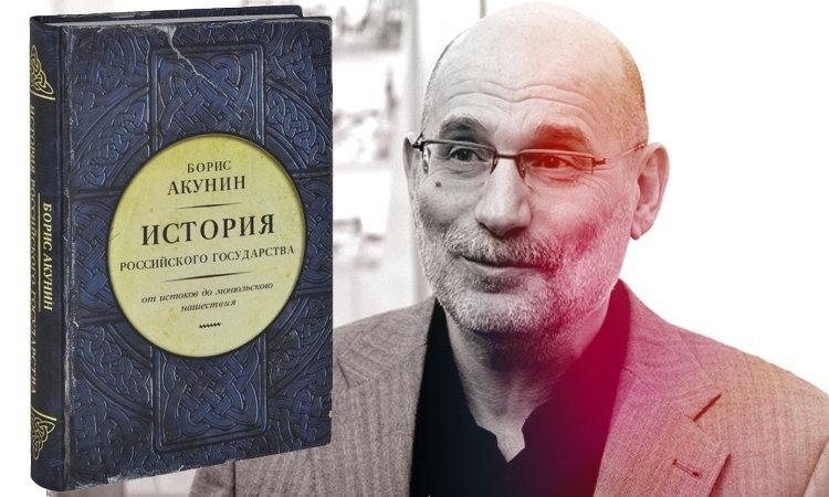 Великолепный век все серий читать на русском