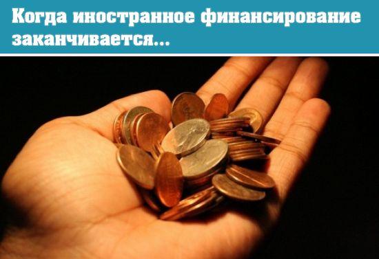 fbk-info