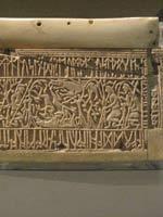 Шкатулка из Британского музея со славянскими рунами, левая панель