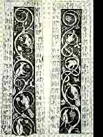 Рутвильский крест со славянскими рунами