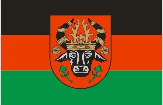 Герб города Пархим, Мекленбург — Передняя Померания, Германия