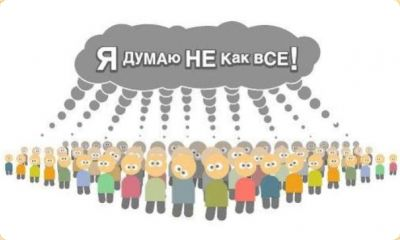 1208524240_prikol23