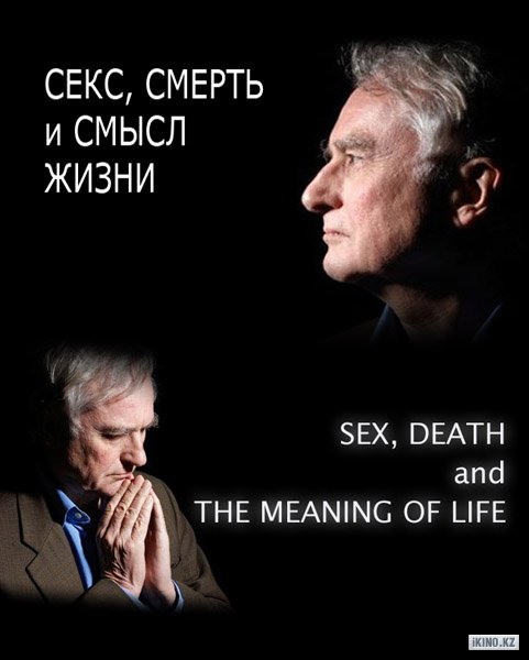 meaning of life and br Meanings of life draws together evidence from psychology, history, anthropology, and sociology  and what happens when life loses meaning.