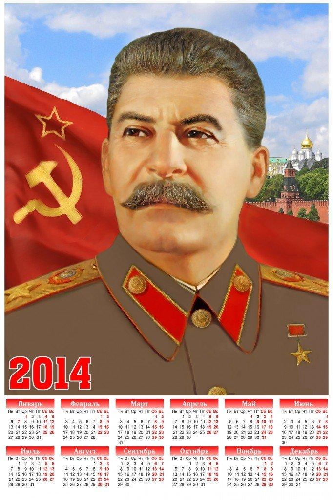 1383830333_swalker.org_kalendar_stalin_2014