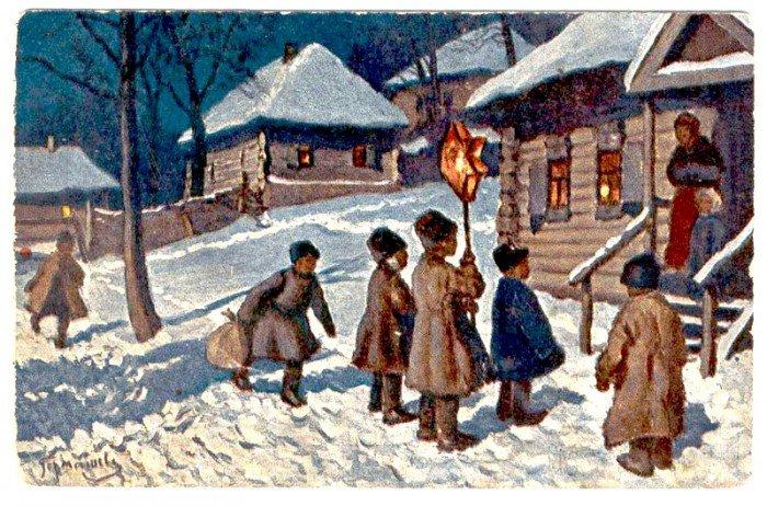 Гермашев_Со-звездой_1916