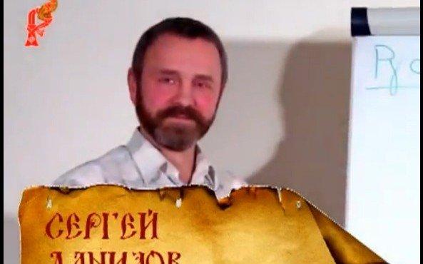 http://www.pravda-tv.ru/wp-content/uploads/2014/01/Sergej-Danilov-593x370.jpg