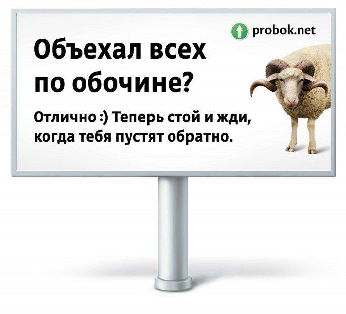 кампания2-700x636