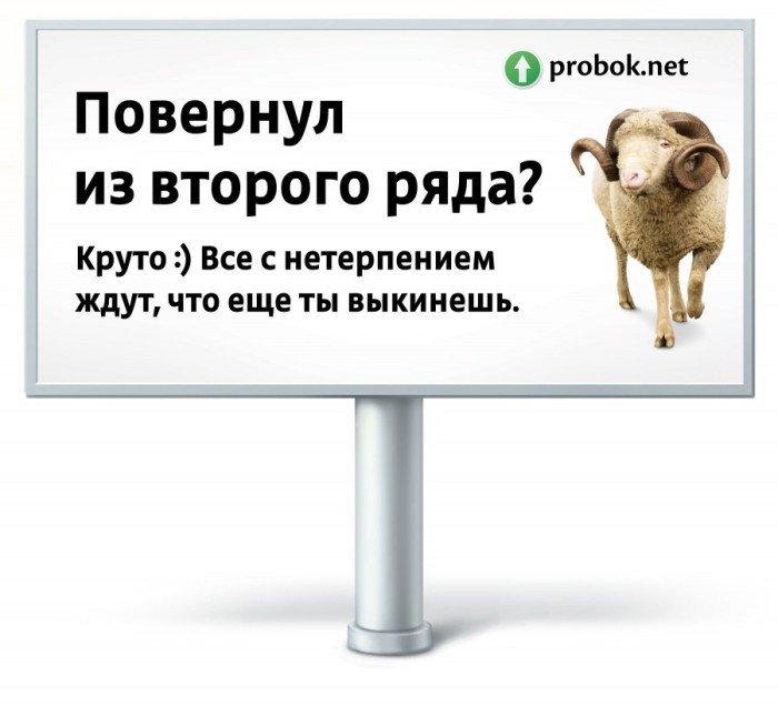 кампания3-700x636