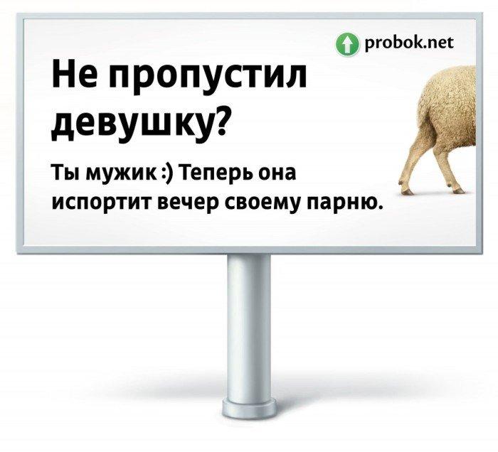 кампания4-700x636