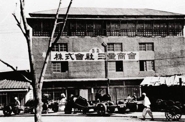 Компания Samsung начинала с торговли бакалеей.