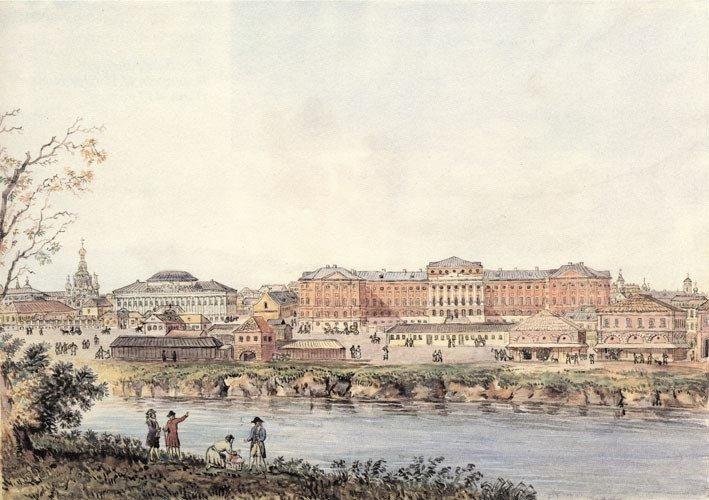 Старое здание МГУ, вид от кремля через реку Неглинную, 1795 год. Гильфердинг, раскрашенная гравюра.
