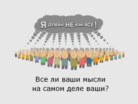 Энергетический «мусор» ведет к потере смысла жизни (3)